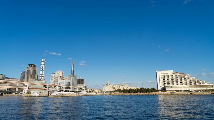 【神戸一人旅】弾丸日帰りで神戸へ行ってきた。
